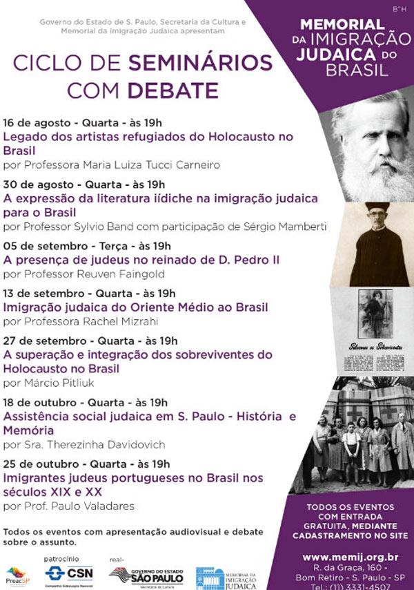Ciclo de Seminários com Debate