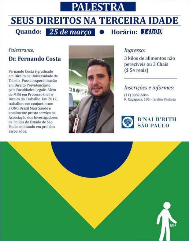 Dr. Fernando Costa fala NESTA QUARTA-FEIRA, 25 de março, por meio de LIVE no Facebook da B'nai B'rith