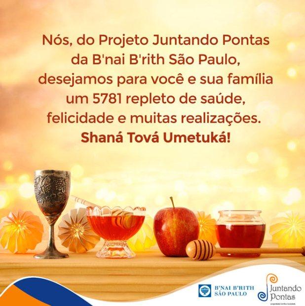 Nós, do Juntando Pontas, desejamos a você, Shaná Tová u Metuká