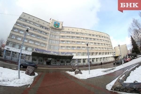 Сыктывкарская мэрия намерена внести в Госсовет Коми ...