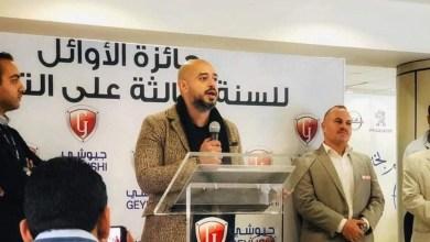 محمود خيري :هذه شروط إستخدام السيارة الكهربائية في مصر