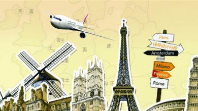 إذا كنت تريد السفر إلى أوروبا.. إقرأ هذا الخبر!