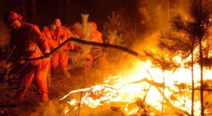 حريق بمدرسة للفنون القتالية في الصين يودي بحياة 18 شخصاً