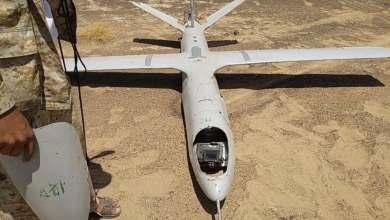 التحالف يحبطُ محاولة عدائية للهجوم على سفينة تجارية سعودية بطائرة مسيرة