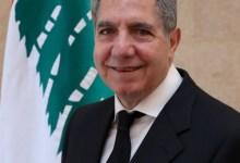وزني اعطى موافقته بفتح اعتماد مستندي لتغطية ثمن شحنة الغاز أويل لمصلحة كهرباء لبنان