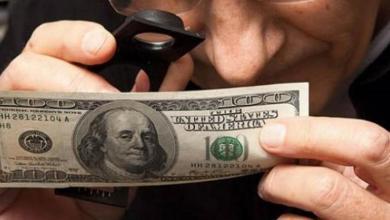 الدولار ينخفض مساءً.. وهذا ما سجّله