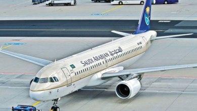 هل تشمل إجراءات منع السفر في السعودية الرعايا اللبنانيين؟
