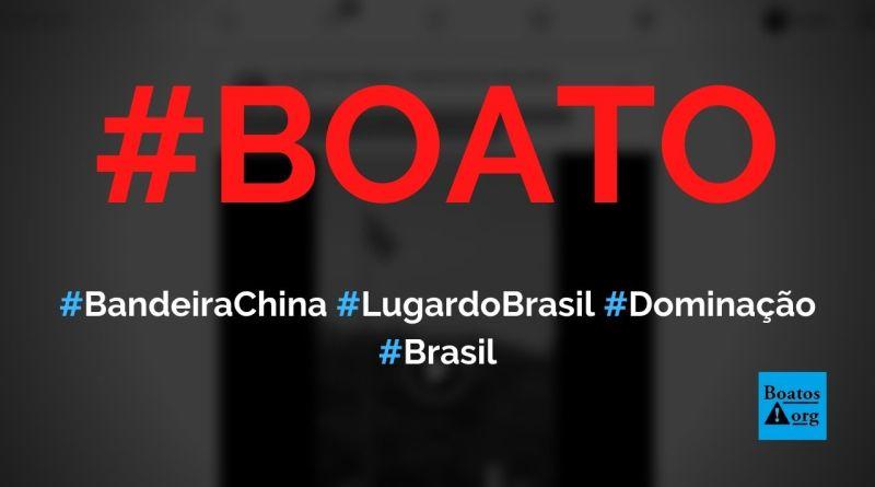 Bandeira da China foi hasteada no lugar da brasileira entre Votuporanga e Sebastianópolis do Sul (São Paulo), diz boato (Foto: Reprodução/Facebook)