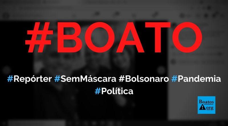 Repórter Laurene Santos, atacada por Bolsonaro, foi flagrada sem máscara durante a pandemia, diz boato (Foto: Reprodução/Facebook)