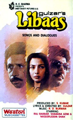 Gulzar's LIBAAS (1986-88) and its unreleased status. (Did You Know ...