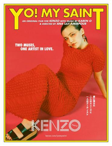 kenzo-yo-my-saint-spring-2018-campaign-film-8