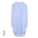 camicia azzurra Mini abito in cotone, By Malene Birger shoporama.it