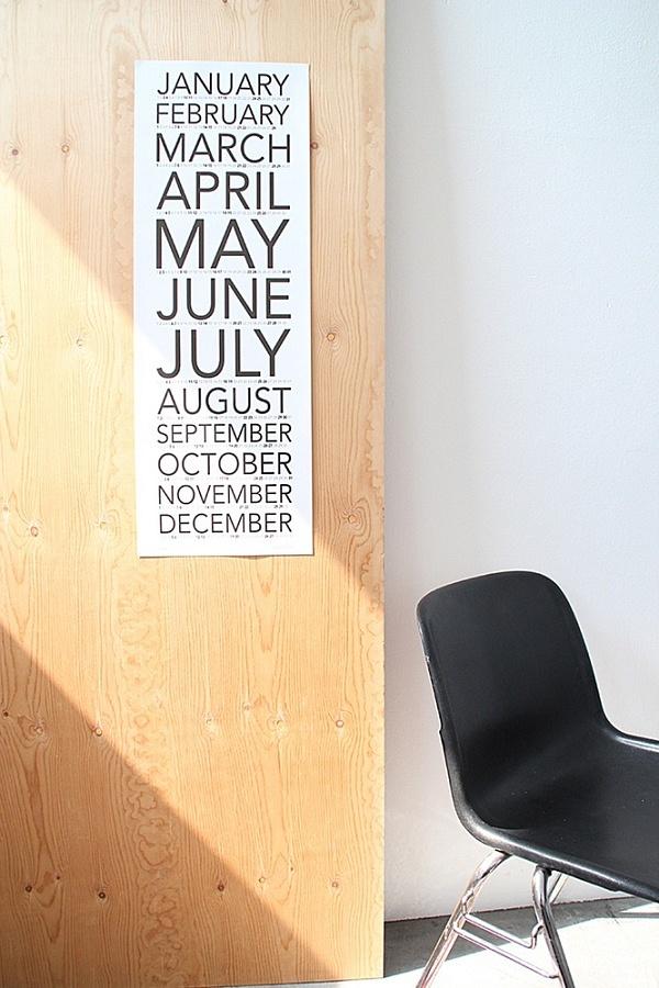 snug_calendar_vertical_02_web