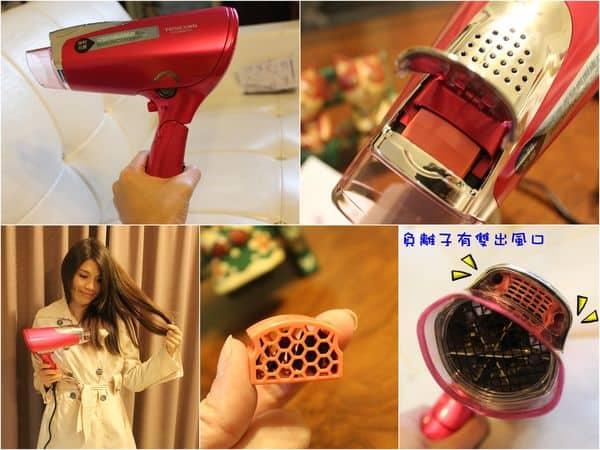 【美髮】好髮質從基礎做起,超神奇的負離子+膠原蛋白吹風機!(TESCOM TCD4000 TW)