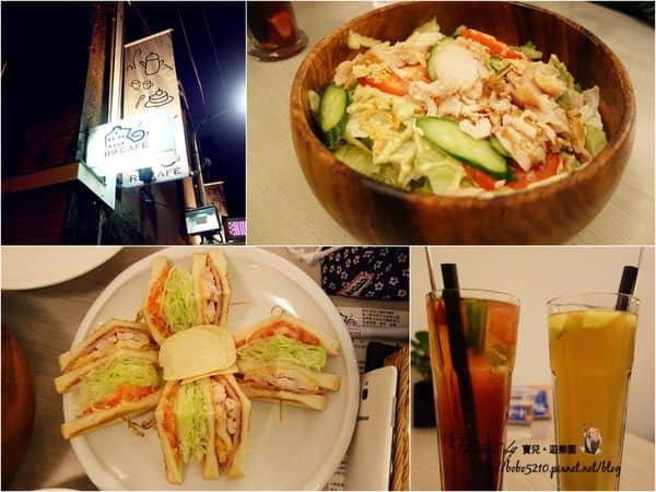 【食記】台北咖啡廳。姐妹聚會的好地方~R9 咖啡(R9 CAF'E)