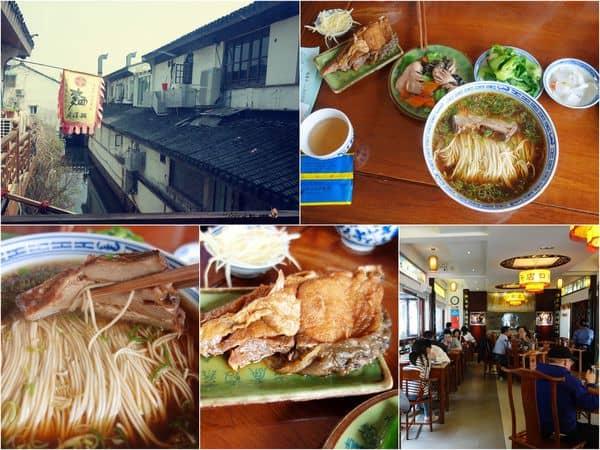 蘇州美食|同得興麵店。一碗蘇式麵,享受舌尖上的蘇州