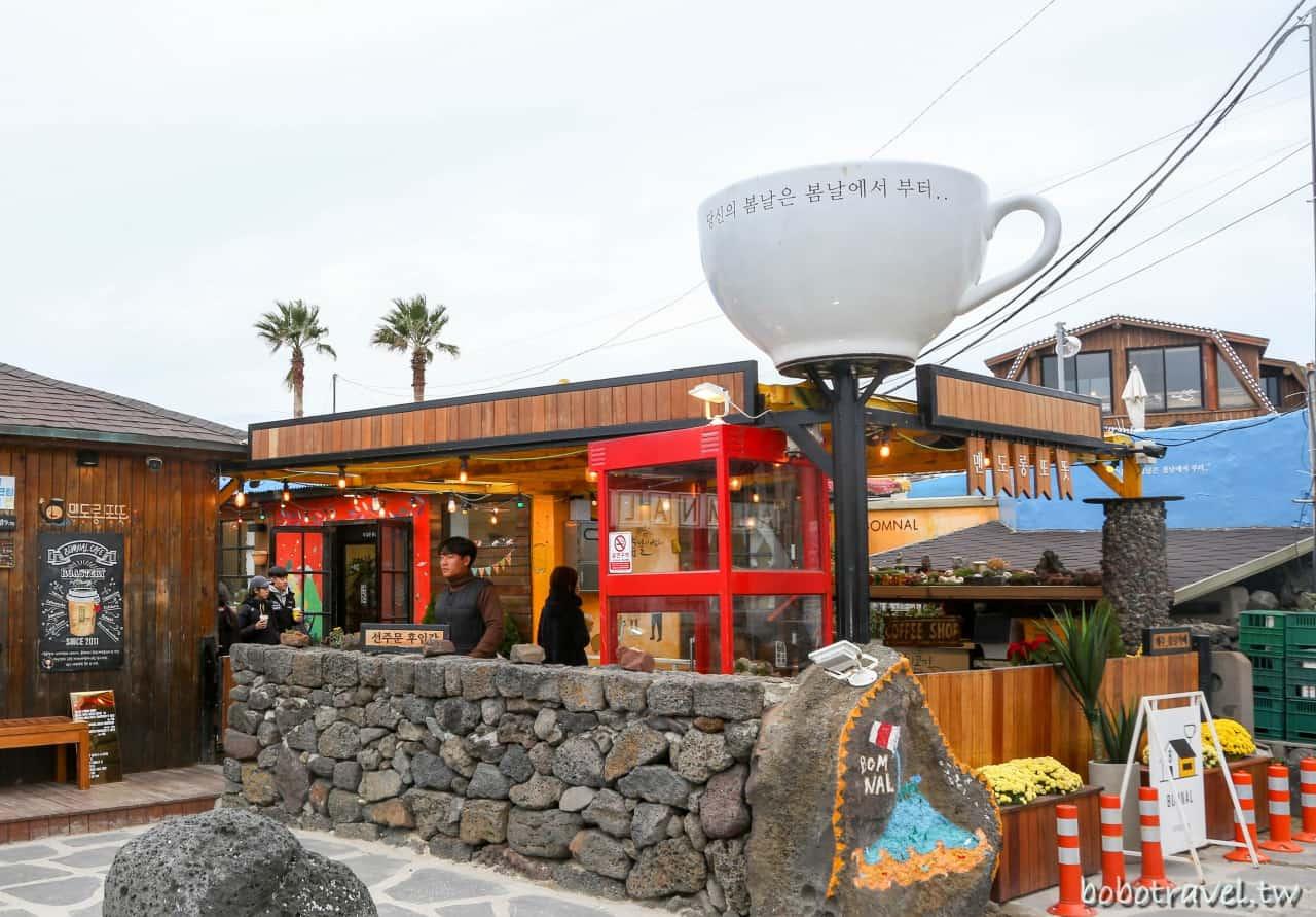 春日咖啡館 BOMNAL|濟州島涯月海邊人氣咖啡店,被大海擁抱的韓劇場景(봄날카페)