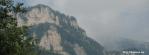 Ceaţă pe Ceahlău