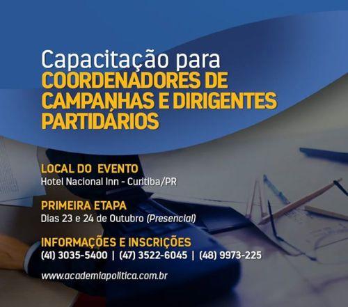 12038382_1504157816565329_6990977780838811221_n