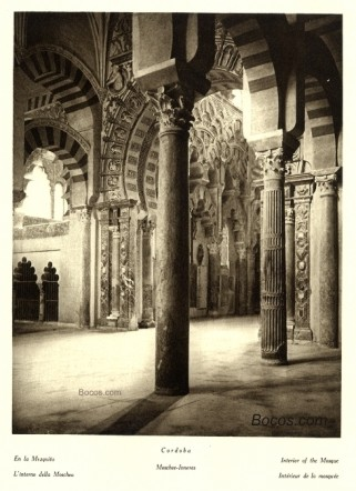 en la Mezquita de Córdoba