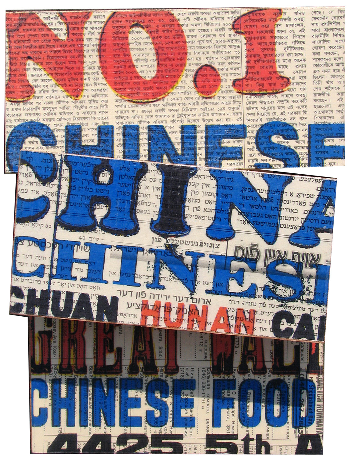"""No. 1 Chinese (2008), 'U Pick 'Em I Stick Em' mixed media photographic collage on salvaged plywood, 12""""x8"""", private collection, Brooklyn, NY"""