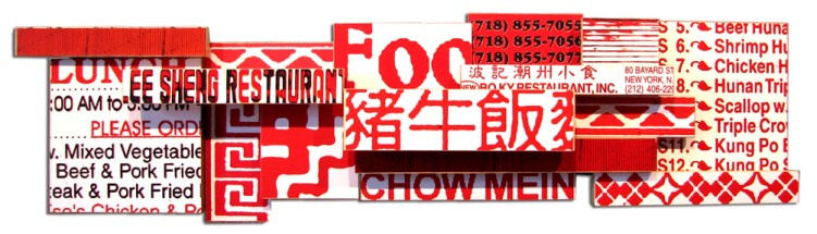 "Triple Chow (2008), mixed media photographic collage on salvaged plywood, 10""x40"", for sale by artist"