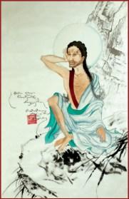 Miarepa painted by HH Karmapa