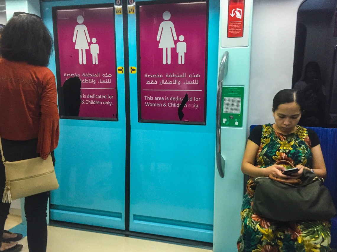 dubai-metro-women-only