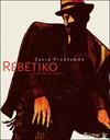 bestof2009_rebetiko