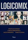 logicomix_couv