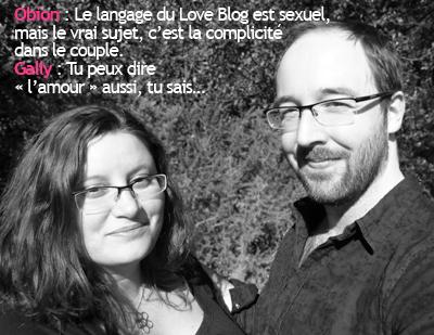 loveblog_intro