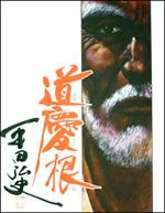monde_manga_hirata