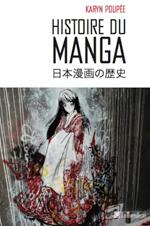 monde_manga_histoire