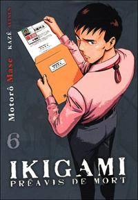 monde_manga_ikigami