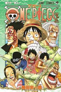 monde_manga_onepiece60