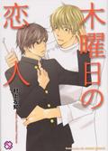monde_manga_yaoi