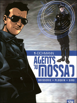 mossad_agents