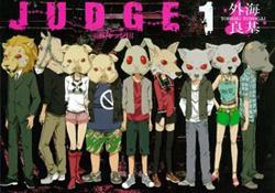 monde_manga_judge