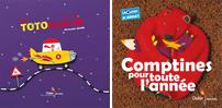 coin_enfants_comptines_couv2