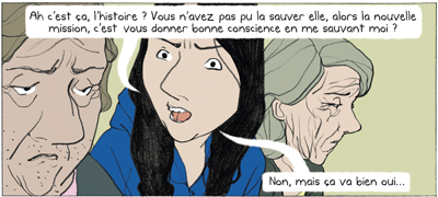 sibylline_entonnoir_famille