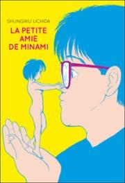 manga_minami