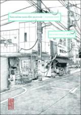 manga_sans