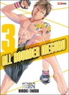 all_rounder_meguru_couv