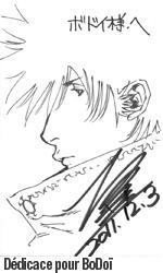 sakamoto_dedicace