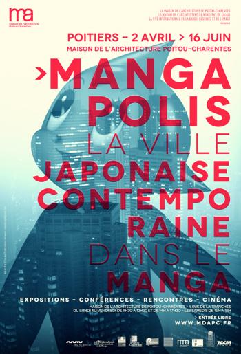 monde_manga_mangapolis
