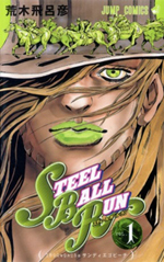 monde_manga_steel