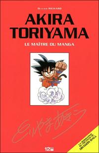 toriyama_bio