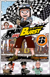 run_day_burst_couv