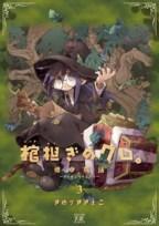 monde_manga_kuro