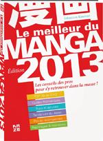 monde_manga_2013
